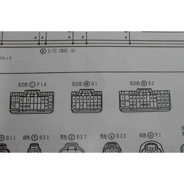 Caldina sgte wiring diagram celica