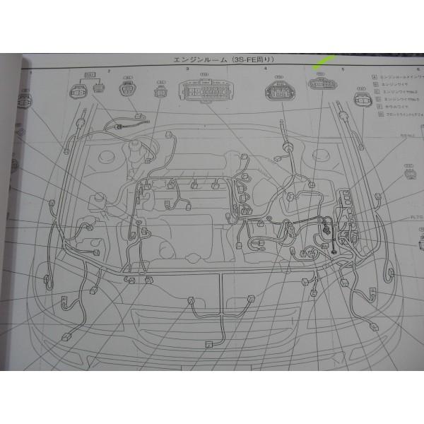 Tools111 Com คู่มือซ่อมรถ, ขาย คู่มือ ซ่อม รถ, คู่มือซ่อมรถยนต์ - Wiring Diagram